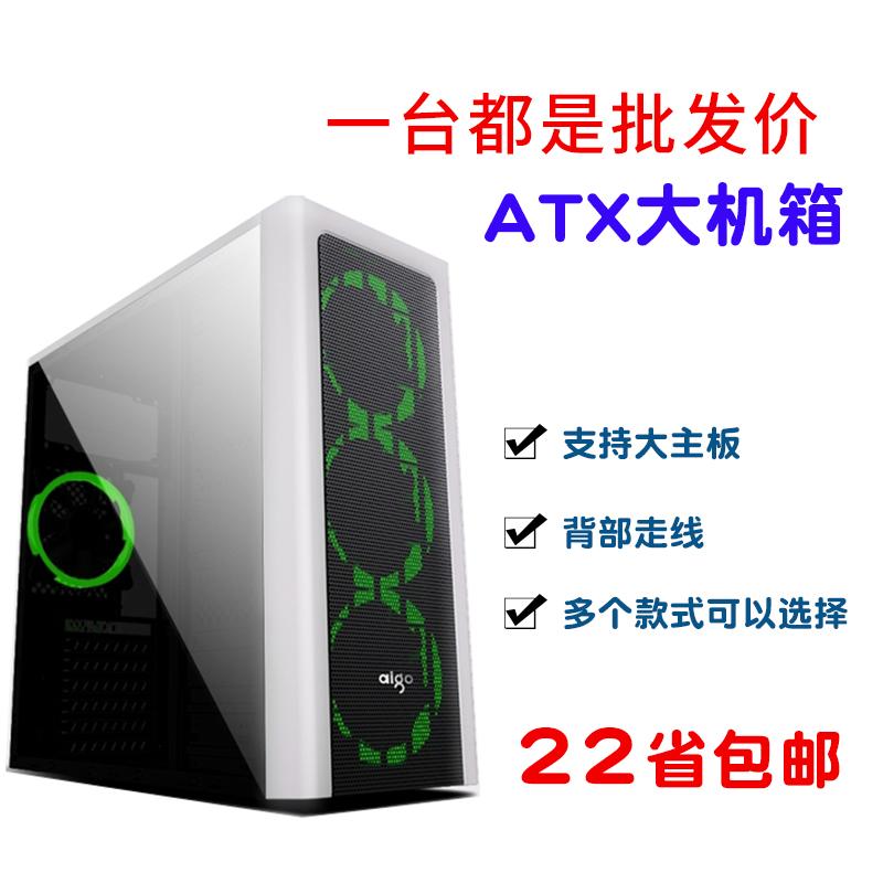 半岛铁盒机箱B系列电脑机箱台式机/主机机箱/ATX游戏机箱背线防尘