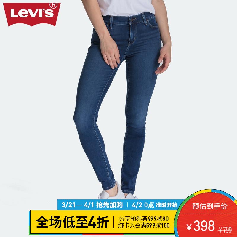 Levi's李维斯700系列女士潮流新款710超紧身牛仔裤17778-0334