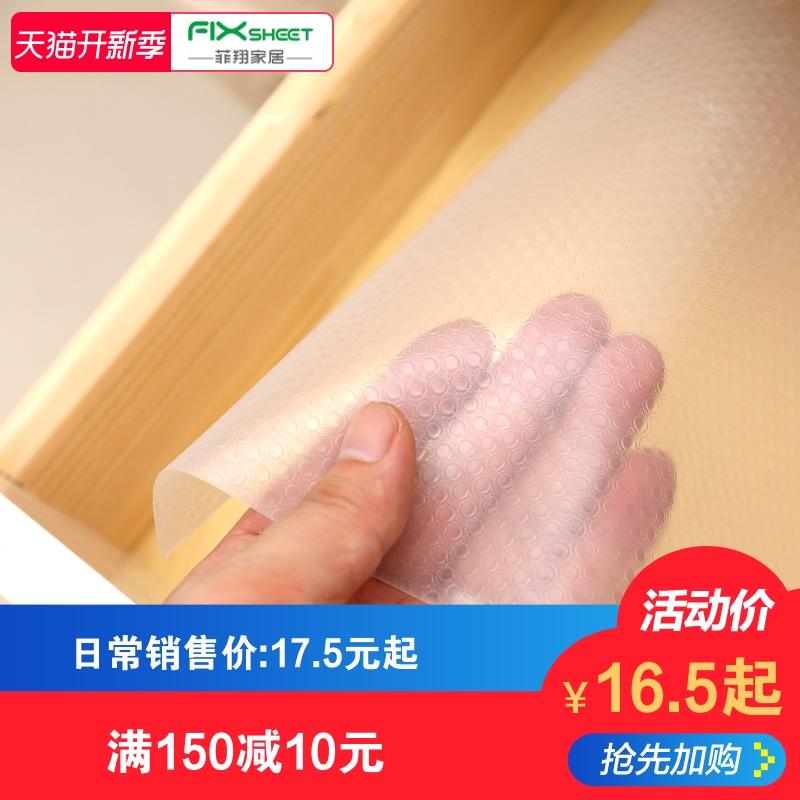 抽屉垫纸防潮橱柜垫家用自粘加厚衣柜防尘鞋柜防油贴纸厨房防水垫