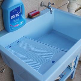 塑料洗手台卫浴柜浴室柜落地洗衣台洗衣柜洗衣池阳台洗衣盆带搓板