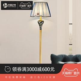 卡信之光 欧式全铜描金陶瓷落地灯 大气奢华法式客厅书房立式灯具