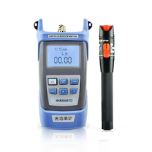 HHX通光红光笔10公里光功率计红光一体机光功率计测试仪红光源