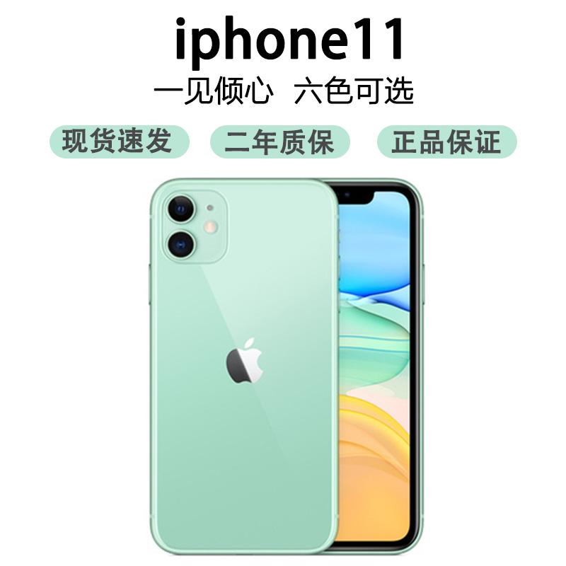 苹果11iphone11国行proApple/苹果 iPhone 11pro正品手机现货双卡