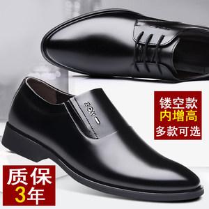 男士韩版商务正装夏季真皮男鞋子