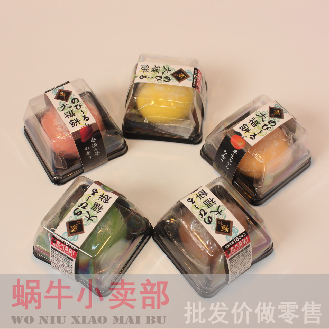 仿真挤压食品玩具面包日式大福饼柔软糯米团子挂件mochi Squishy