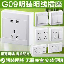 孔5型電源墻壁86飛雕開關插座套餐一開五孔插座面板多孔家用暗裝