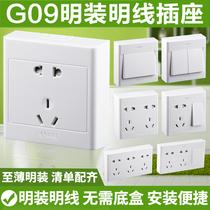 B8插座USB孔五孔暗裝家用二三插空調墻壁帶5型86中興開關插座面板