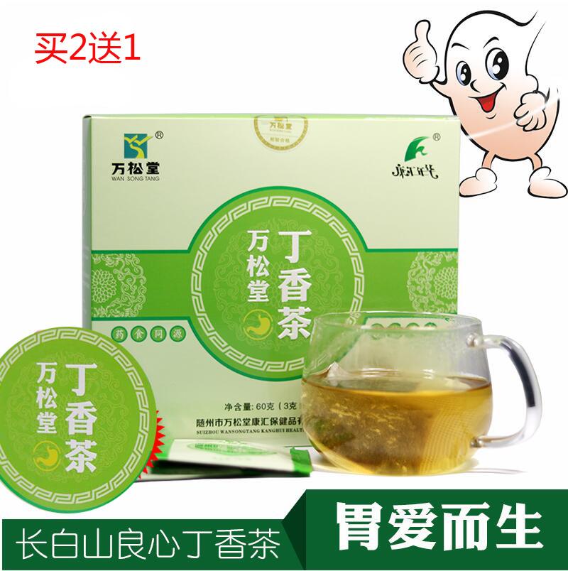 �f松堂�L白山野生丁香茶正品�B胃茶渭舒茶暖胃酸��馑�谷丁香花草