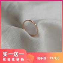 玫瑰金关节超细戒指女粗胖大码简约叠带指环尾戒潮人买一送一