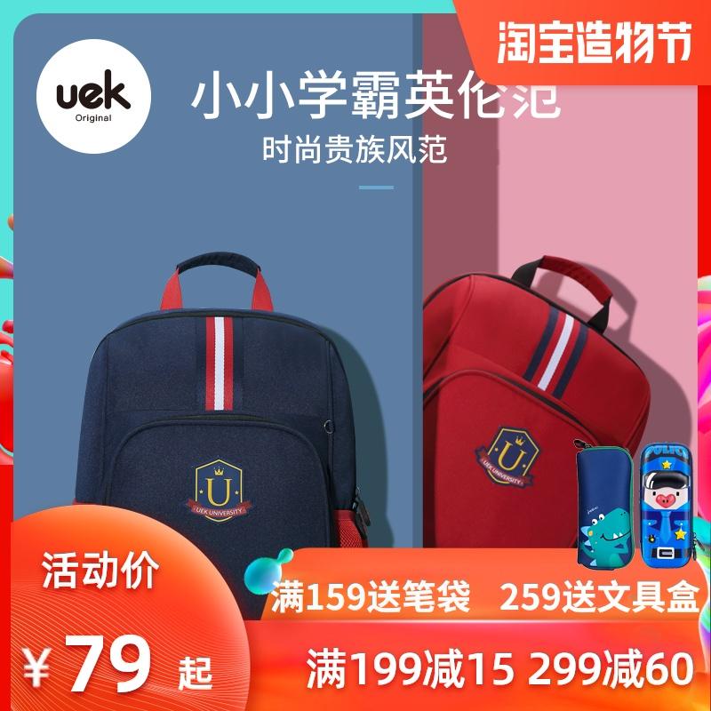 Школьные рюкзаки Артикул 598141473972