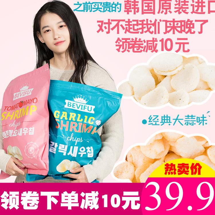 进口韩国虾片蒜味百味福超大薯片网红饱饱虾片巨型零食抖音同款