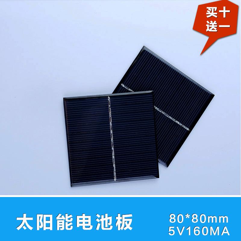 Краб царство модель больше кристалл кремний солнечной энергии аккумулятор доска выработки электроэнергии 5V 160mA мощность diy наука и технологии небольшой производство