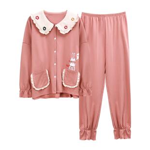 南极人春秋新款纯棉长袖公主风睡衣