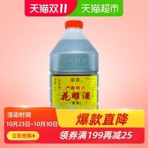 12绍兴黄酒咸亨御雕黑标500ML瓶装半甜型纯粮糯米酒正品