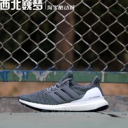 阿迪达斯男鞋Ultra BOOST 4.0 四代跑鞋缓震透气白灰跑步鞋BB6167