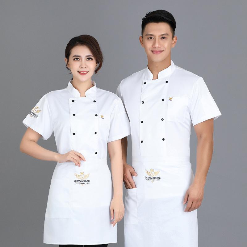 短袖厨师工作服面包汉堡西饼师制服烘焙坊师傅工装蛋糕服烤肉师装