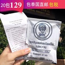 泰国代购直邮发货Royal皇家奶片皇室干吃牛奶片儿童宝宝食品补钙