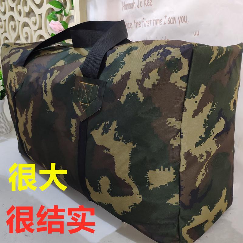 搬家用的大袋子结实袋子特大加厚牛津布行李袋装被子超结实打包袋