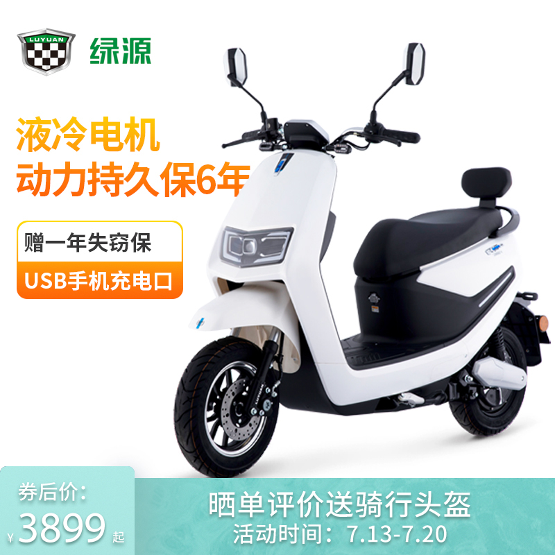 Электрические мотоциклы Артикул 595939475066