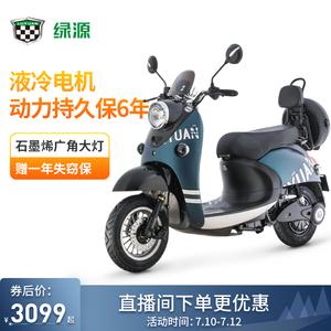 绿源小龟王mh5 60v高速长跑电瓶车