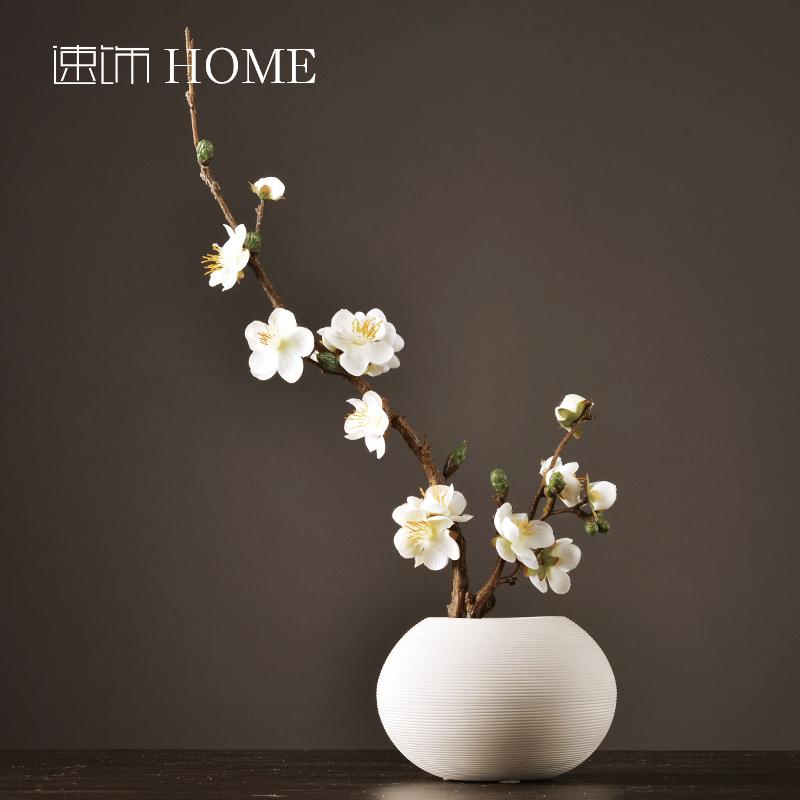 假一赔十日式禅意白色陶瓷花瓶花艺套装新中式客厅插花装饰仿真腊梅花摆件