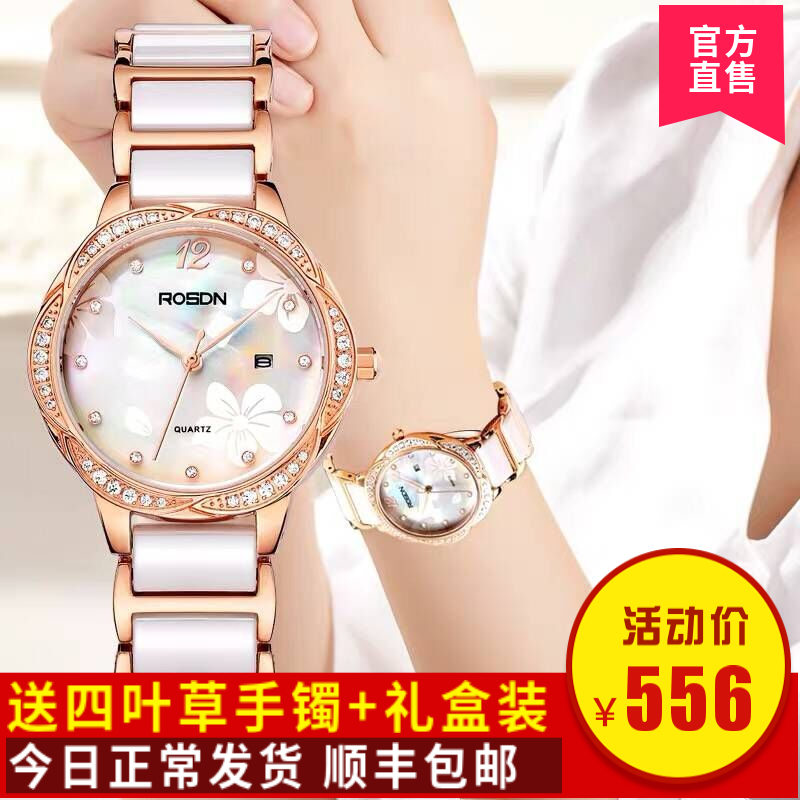 Genuine Rolston watch womens ceramic womens watch 2020 new quartz watch Korean fashion trend simple