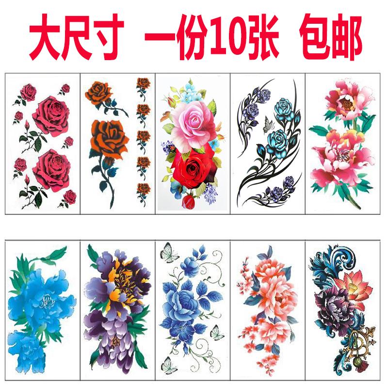 【一份有10張】大圖紋身貼防水女男持久花臂紙玫瑰花時尚個性刺青