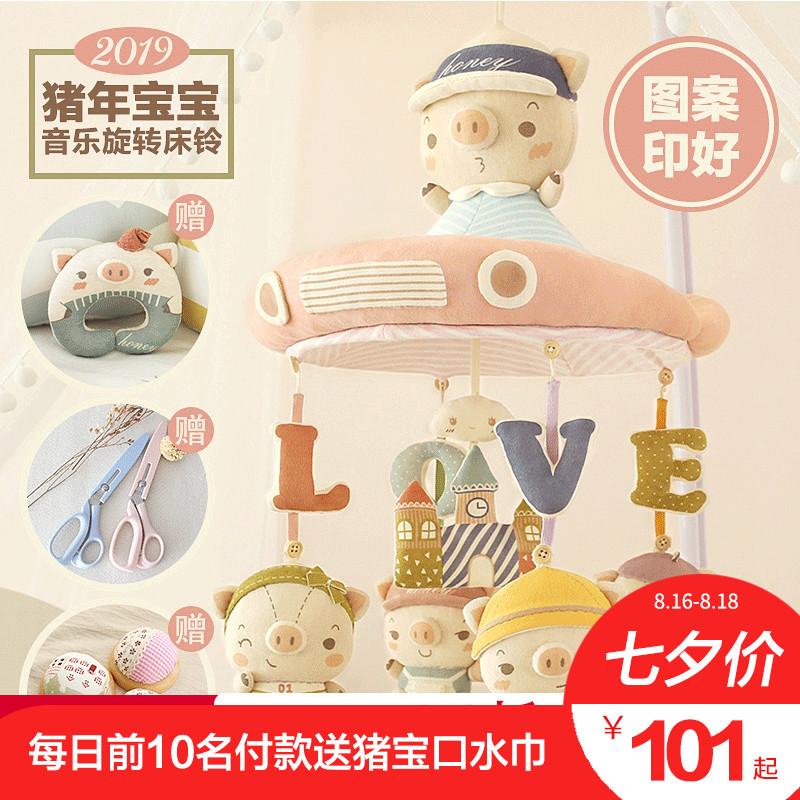 哈尼手工制作孕妇布艺猪宝宝玩具diy新生婴儿床铃音乐旋转床头铃