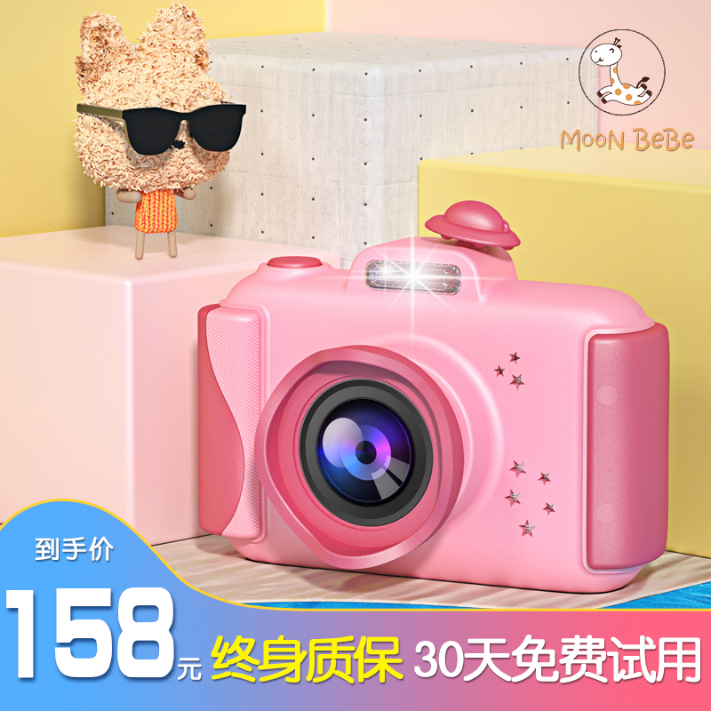 Childrens digital camera student toys boys and girls portable camera mini portable small SLR