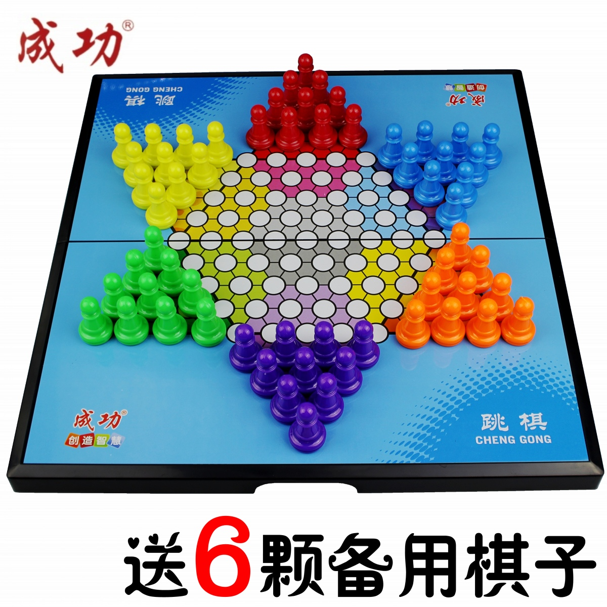 Успех подлинный китай шашки xl для взрослых ребенок магнитный портативный сложить шахматная доска установите головоломка бесплатная доставка