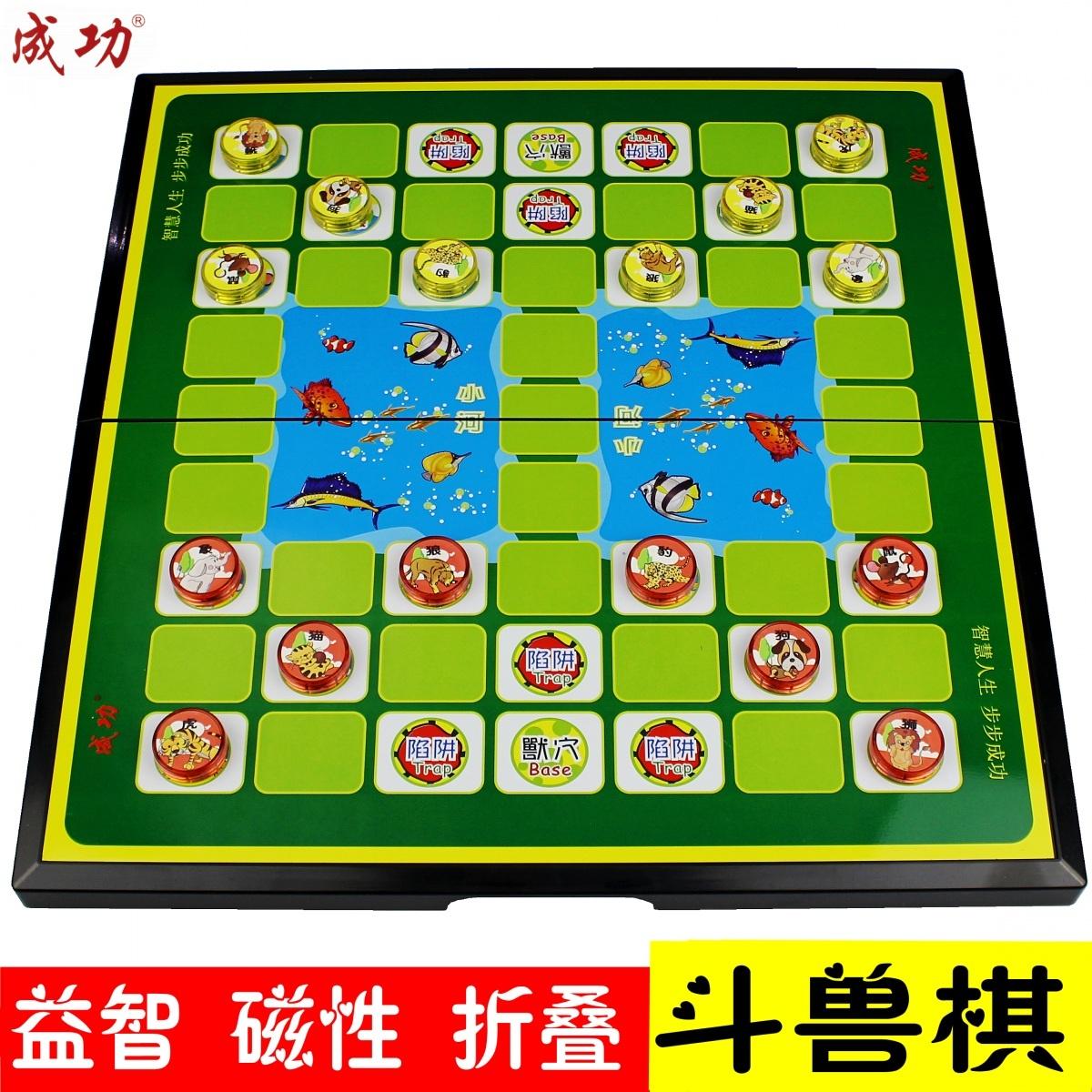 Спеццена на качественную продукцию большой размер магнитный сложить джунгли шахматы ребенок магнит мультики головоломка игра джунгли шахматы животное шахматы