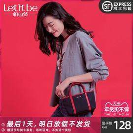 Let it be小包包女2019新款尼龙牛津布手提托特包帆布迷你斜挎包图片