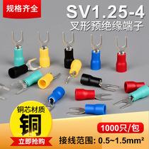 接线端子头SV1.25-3 4冷压铜鼻子U型Y型线耳插片电线压线叉形接头