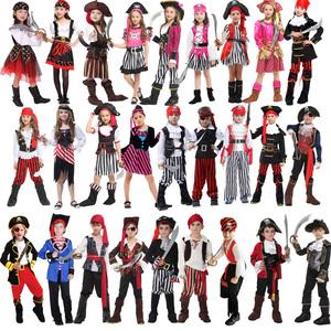 儿童节儿童海盗演出服男女童小女男服装海盗杰克船长水手表演服饰
