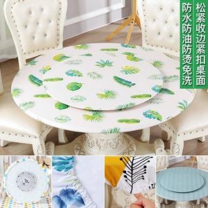 pvc桌布防水防油免洗圆形饭桌革圆桌布小转盘圆桌套台布大圆桌垫