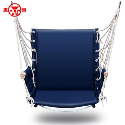 惠惠升级版宿舍吊椅寝室座椅学生寝室吊椅儿童成人室内外秋千吊床