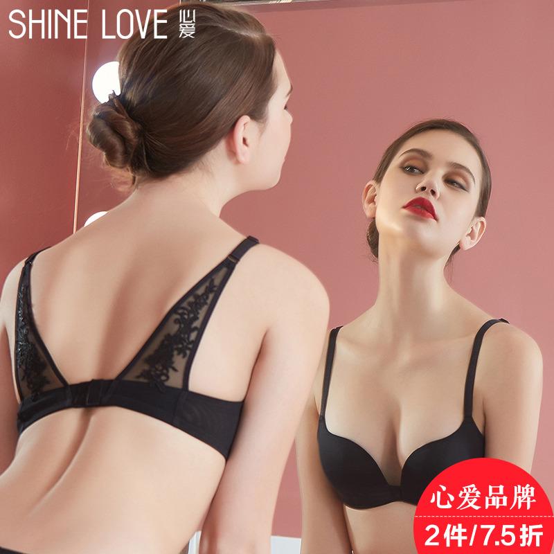 18新款心爱正品内衣3/4加厚聚拢光面无痕无钢圈美背文胸罩SL17G61