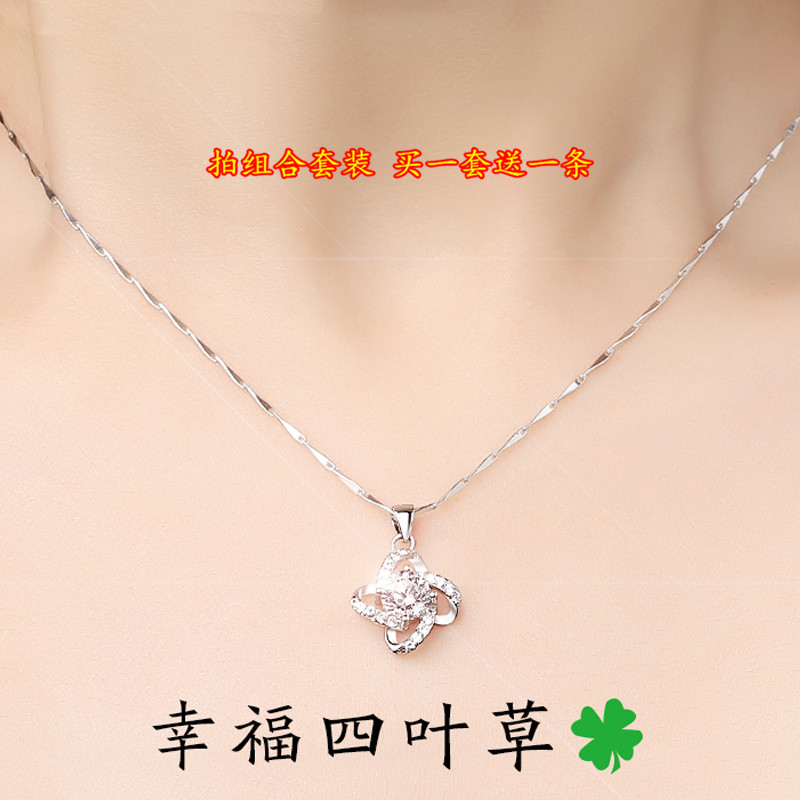 PT950铂金项链 18K白金项链 百搭珠宝首饰钻石吊坠女友礼物