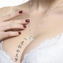 正品鉑金PT950鎖骨項鏈女白金簡約鉆石珠寶吊墜七夕情人節禮物