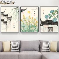 新中式客厅装饰画禅意中式沙发背景墙三联画古风挂画中国风水墨画