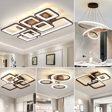 Modern Lighting Brief About 2019 New Living Room Lights Atmospheric Household LED Roof Suction Lights Full Roof Set