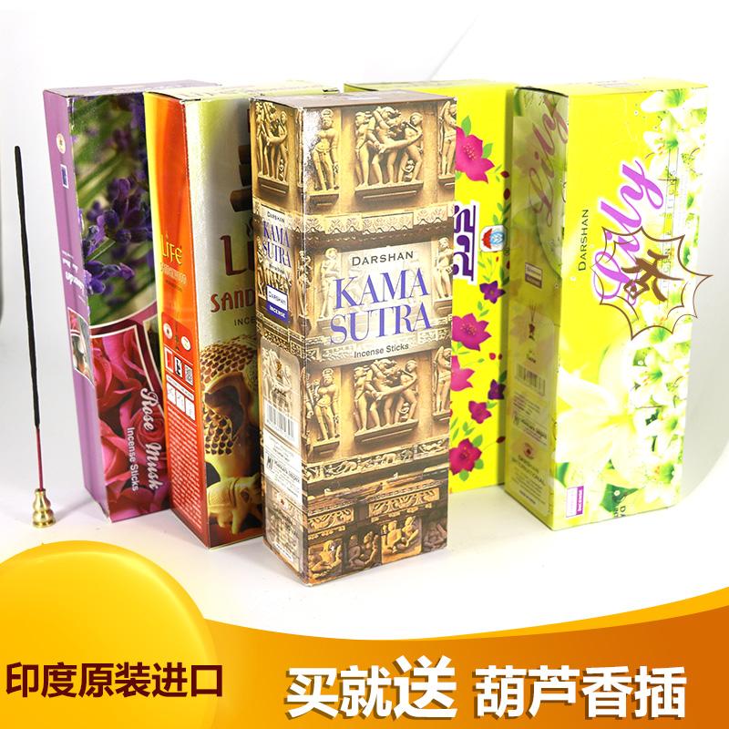 darshan印度香正品进口家用熏香花香型室内天然持久净化空气大盒