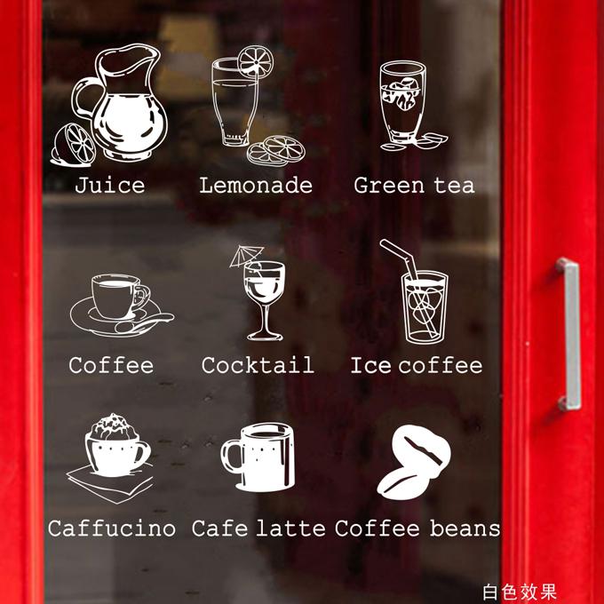 个性创意咖啡奶茶贴画装饰甜品冷饮店西餐厅橱窗玻璃门窗户墙贴纸