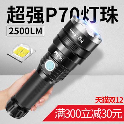 沃尔森P70手电筒强光可充电户外超亮小野外远射氙气家用探照灯led