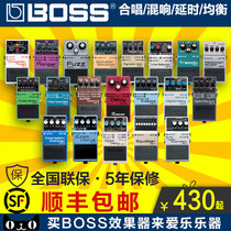 BOSS CS-3 NS2 GE-7 DD3 7 Chorus reverberation delay compressed electric guitar single Block effect device