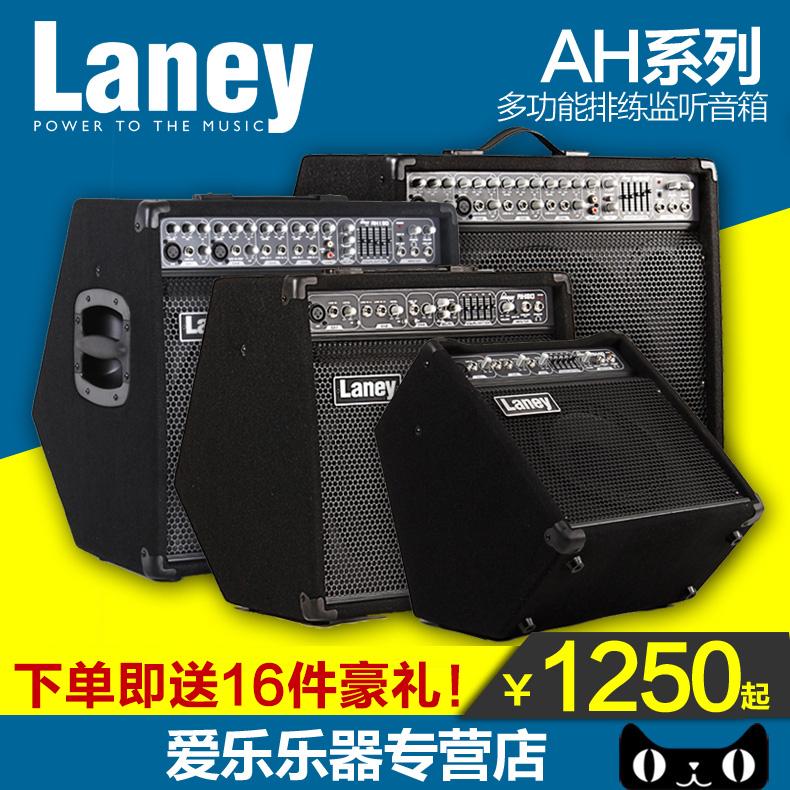 Laney AH40 AH80 AH150 AH300 электричество барабан гитара бас синтез это люди, звук многофункциональный динамик