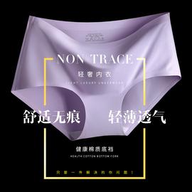 内裤女纯棉裆抗菌少女中腰女生日系女士无痕冰丝透气三角短裤女裤