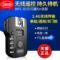 斯丹德WFC01引闪器适用佳能5d4 6d2相机无线引闪器影室灯触发器