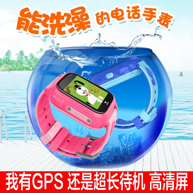 电话手表防水小学生gps定位拍照不包邮