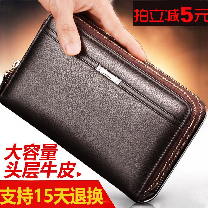 手包男皮包真皮钱包长款大容量手拿包手提男士包包男式软皮男包潮